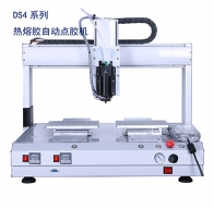 上海双Y轴自动点胶机
